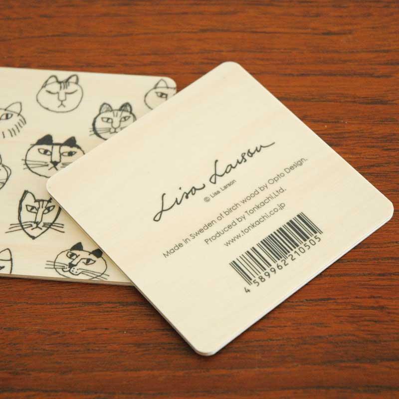 ねこのかお コースター Lisa Larson(リサラーソン) opto design