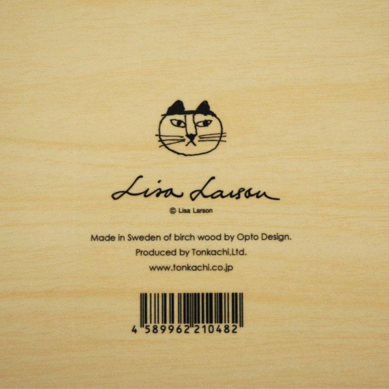 ねこのかお トレイSサイズ20×27cm  木製トレイ Lisa Larson(リサラーソン) opto design
