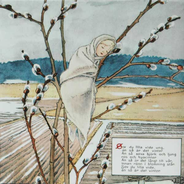 エルサべスコフ・カップLittle Willow(小さなヤナギ)DESIGN HOUSE stockholm(デザインハウス ストックホルム)