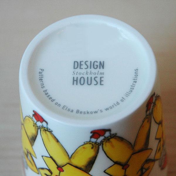 エルサべスコフ・カップDahlia(ダリア)DESIGN HOUSE stockholm(デザインハウス ストックホルム)