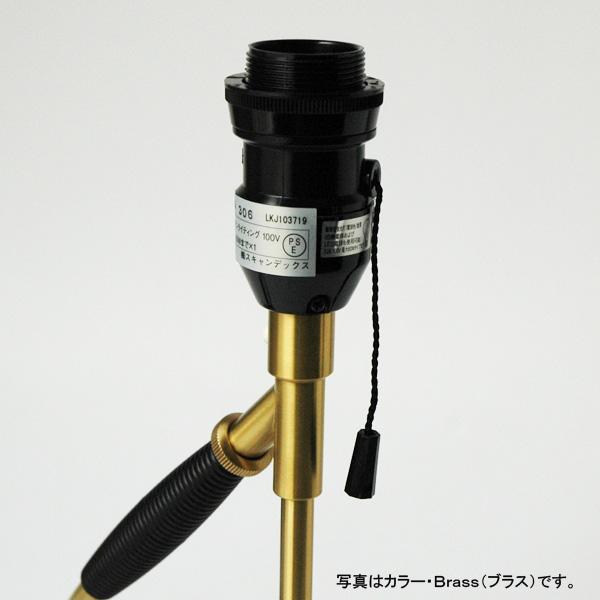 LE KLINT(レ・クリント)306/Brass(ブラス)/ブラケットライト/北欧デンマーク /テーブルライト