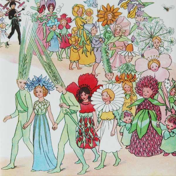 エルサべスコフ・カップCornflower(ヤグルマギク)DESIGN HOUSE stockholm(デザインハウス ストックホルム)