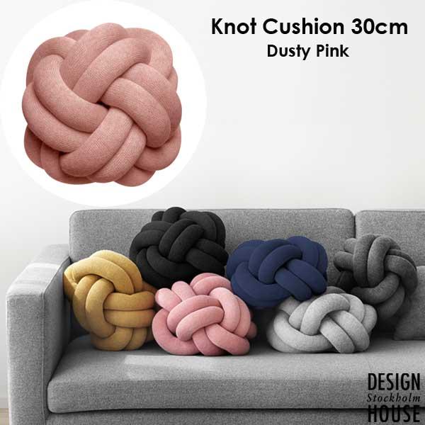 Knot Cushion(ノットクッション)30cm Dusty Pink(ダスティーピンク)DESIGN HOUSE stockholm(デザインハウス ストックホルム)