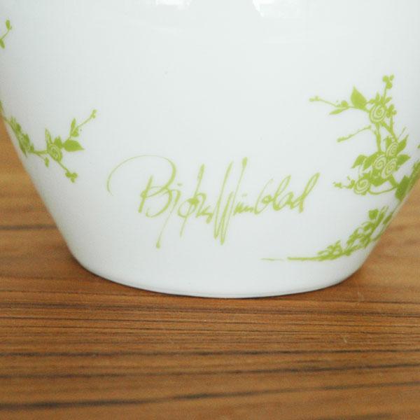 ビヨン・ヴィンブラッド Bjorn Wiinblad Flower Vase(フラワーベース)H18cm Rosegarden(ローズガーデン)グリーン