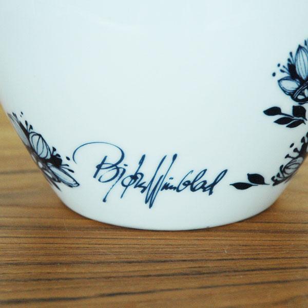 ビヨン・ヴィンブラッド Bjorn Wiinblad Flower Vase(フラワーベース)H21cm Amelia(アメリア)ブルー 北欧デンマーク