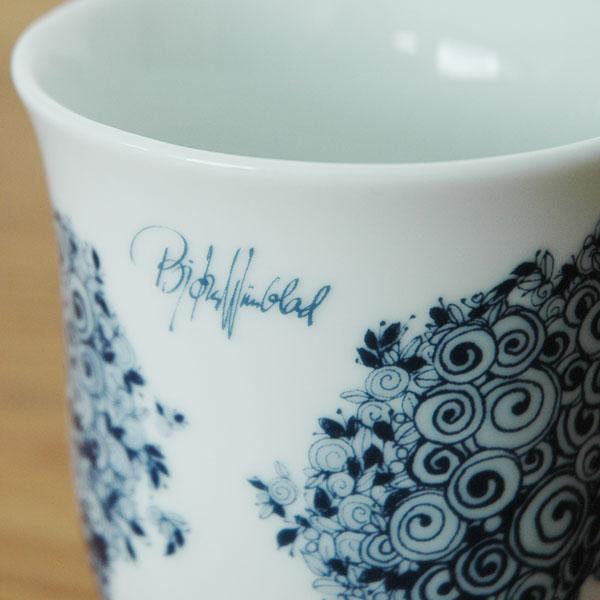 ビヨン・ヴィンブラッド Bjorn Wiinblad マグカップRosalinde Mug(ロザリン・マグ)ブルー 北欧デンマーク 52105