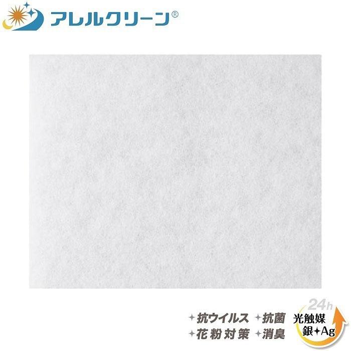 180×205(5枚入)キョーワナスタ KS-F40対応品