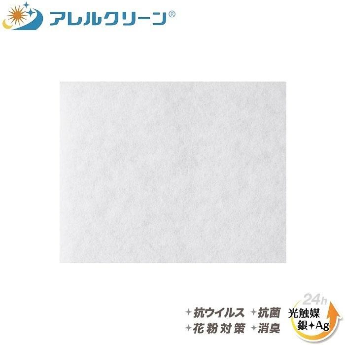 54×92(5枚入)キョーワナスタ K-0402PF/KS-0402P対応品