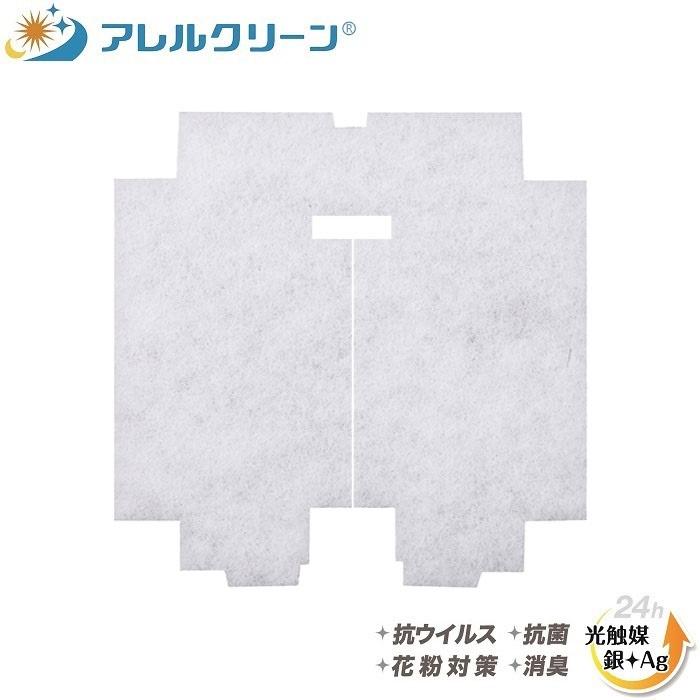 φ148×151 異形(5枚入)キョーワナスタ KS-8606/KS-F8606/SY-150対応品