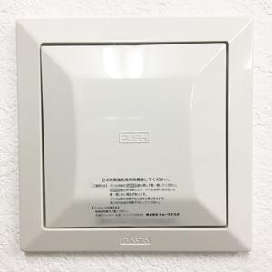 φ86 内径φ24(5枚入)キョーワナスタ KS-FKS8840/KS-8840対応品