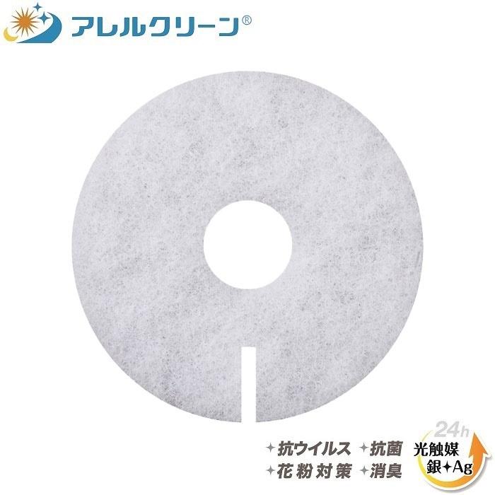 φ127 内径φ34(5枚入)ジェイベック/フレッシュ80 日本住環境/パッコン25対応品