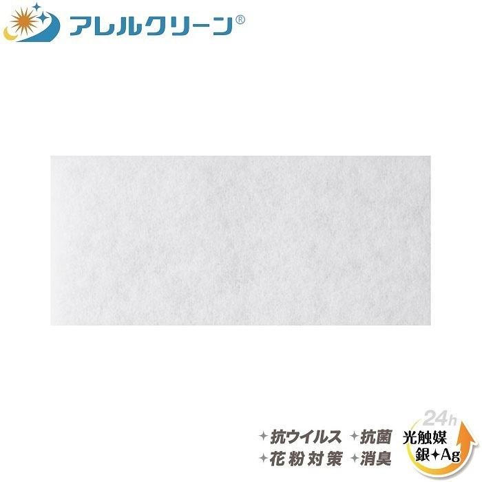167×260(5枚入)キョーワナスタVTE100対応品