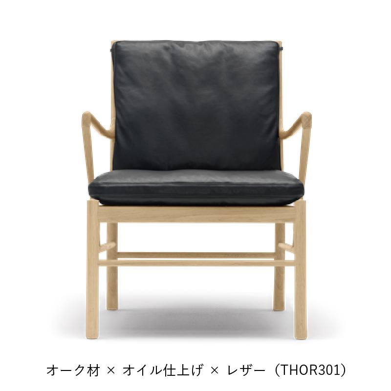 OW149 コロニアルチェア / オーク材