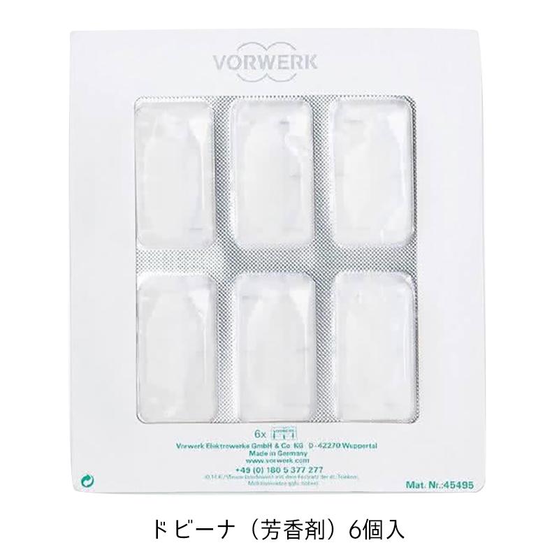 VORWERK【コーボルトVK200】