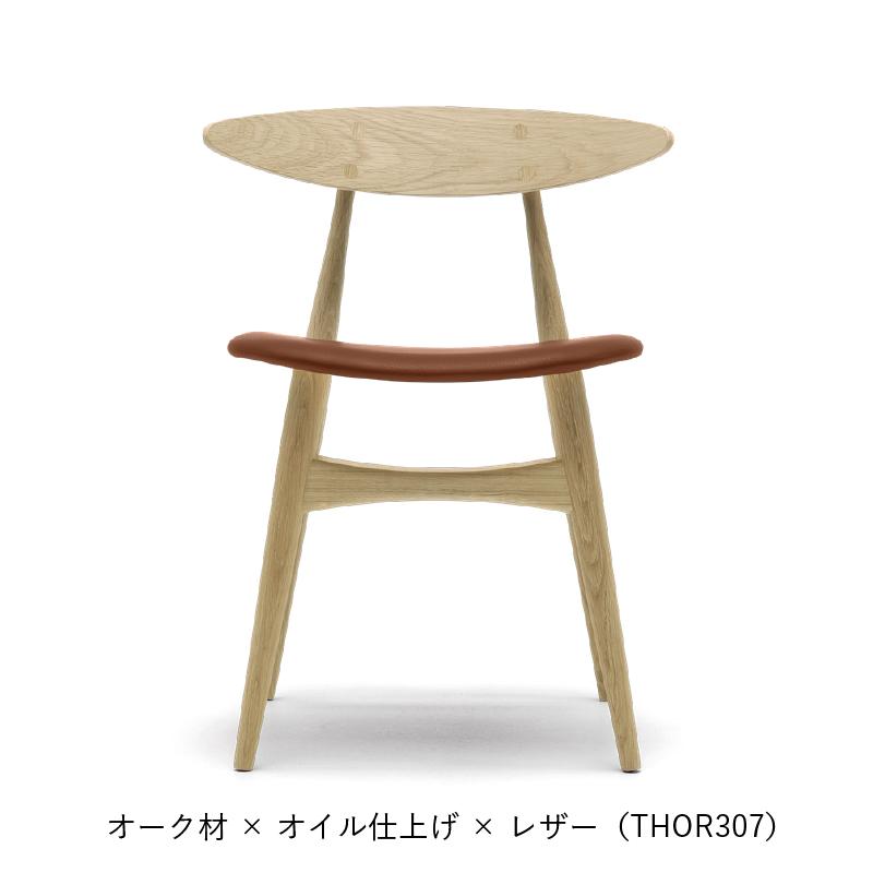 CH33P / オーク材