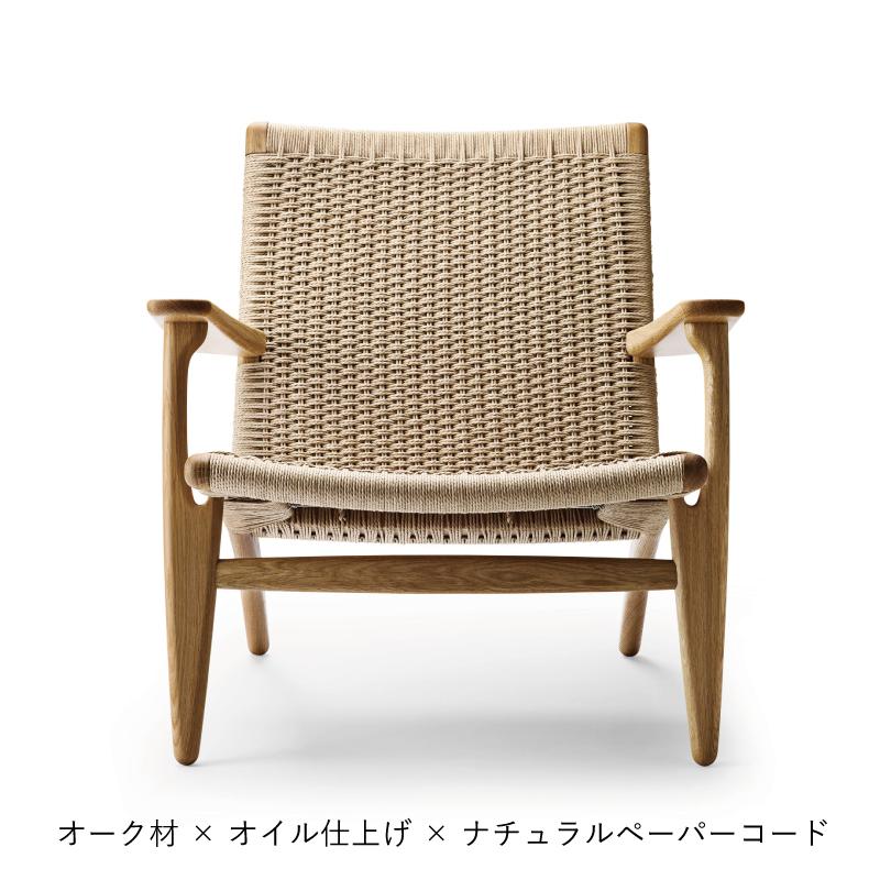 CH25 / オーク材