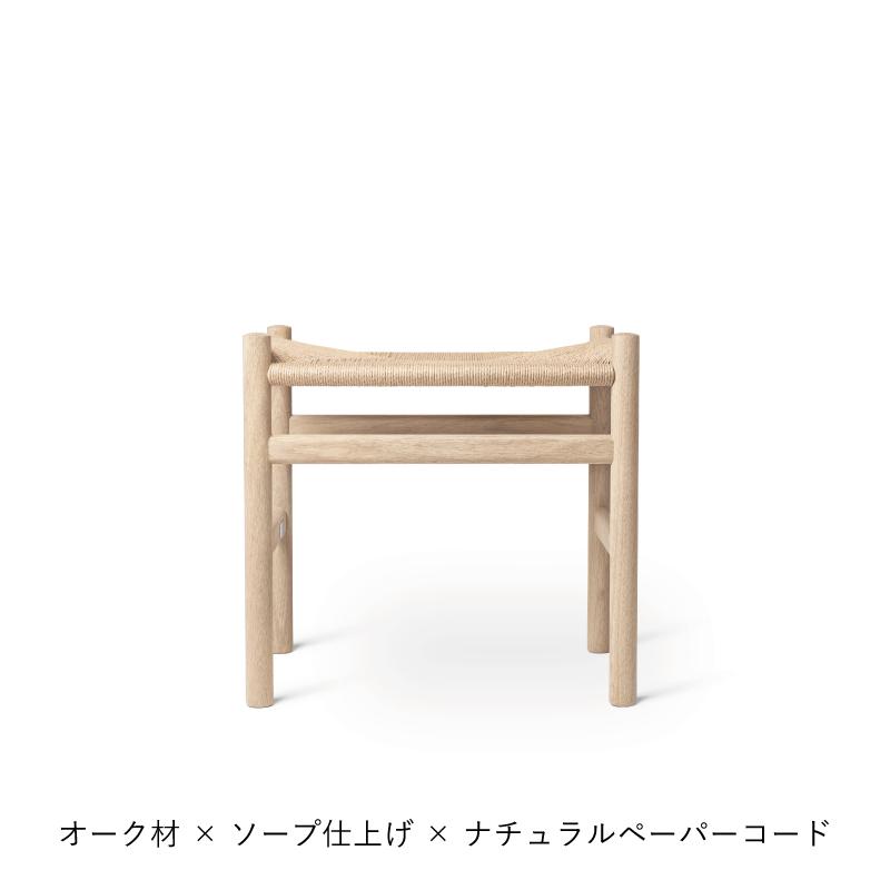 CH53 / オーク材