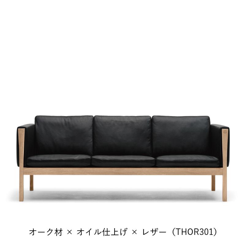 CH163 / オーク材