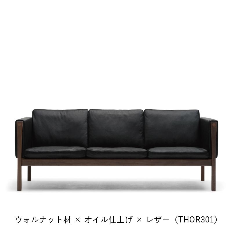 CH163 / ウォールナット材