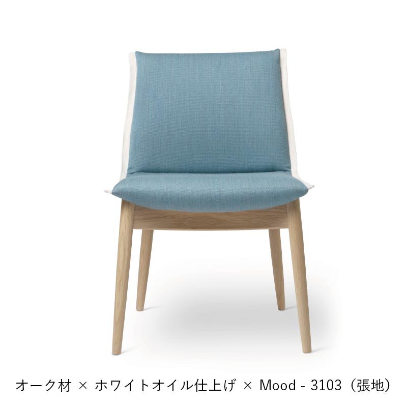 E004 エンブレイスチェア / オーク材