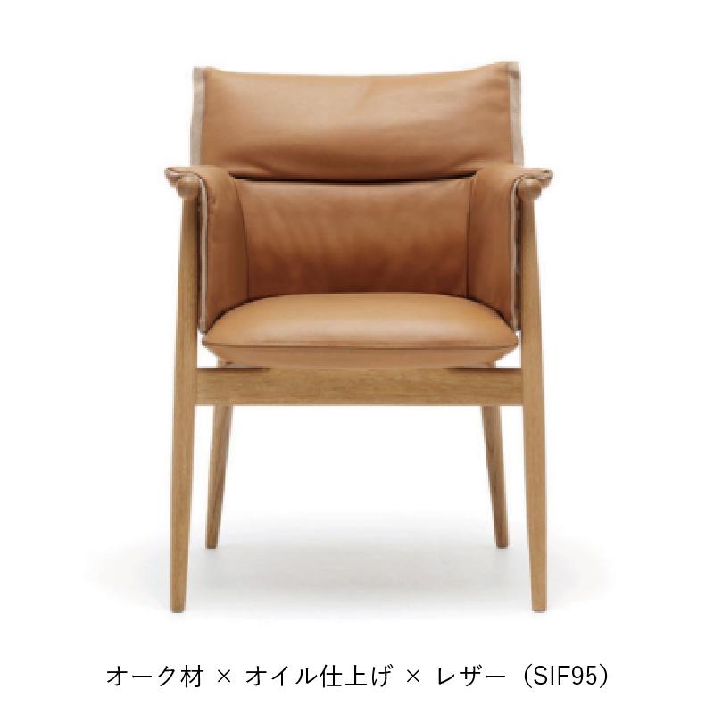 E005 エンブレイスアームチェア / オーク材