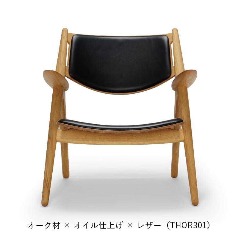 CH28P / オーク材