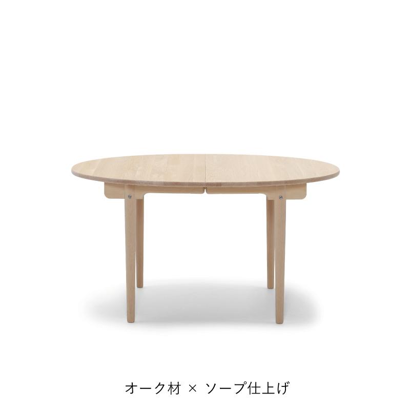 CH337 / オーク材