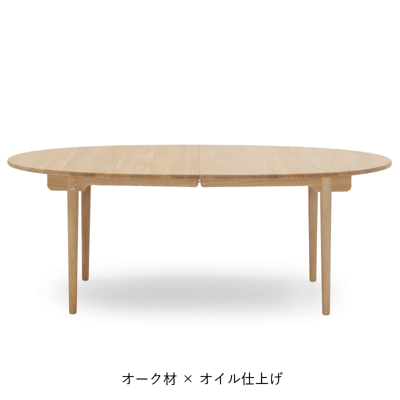 CH338 / オーク材