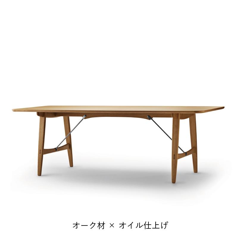 BM1160 ハンティングテーブル / オーク材