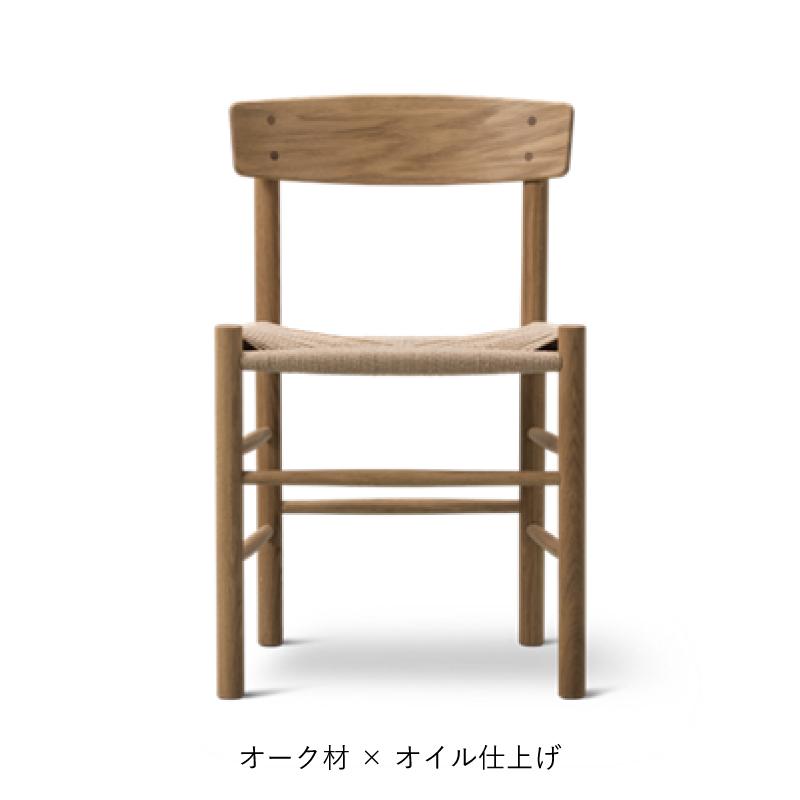 J39 / オーク材