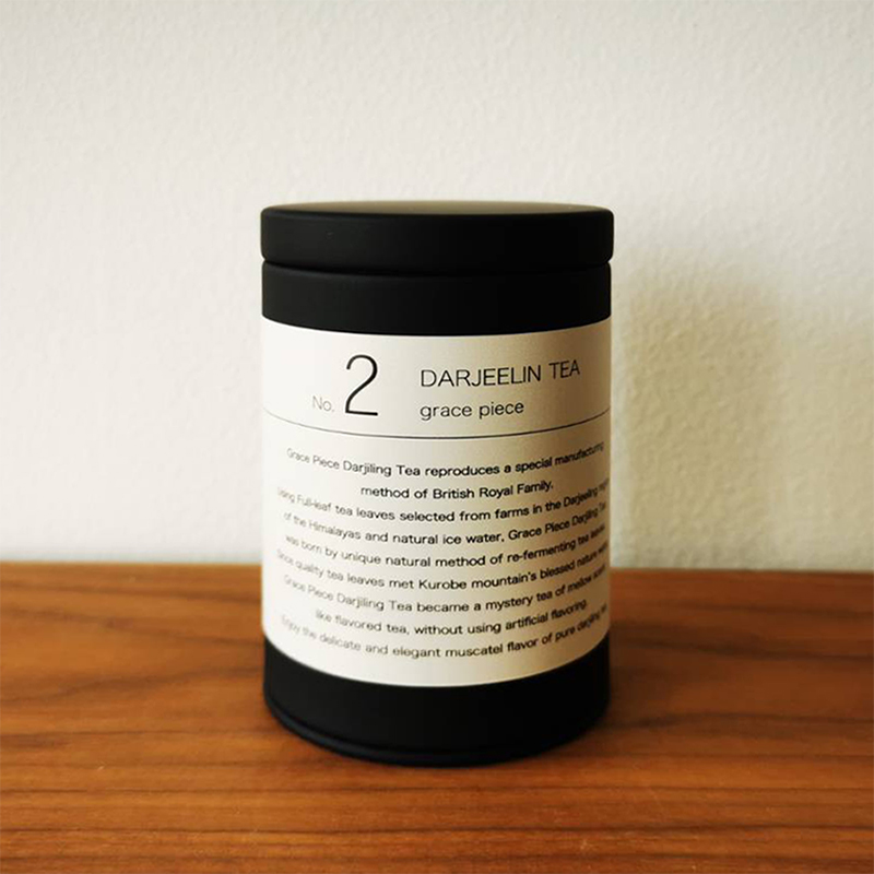 FILE Select Tea 02 グレイスピースダージリン