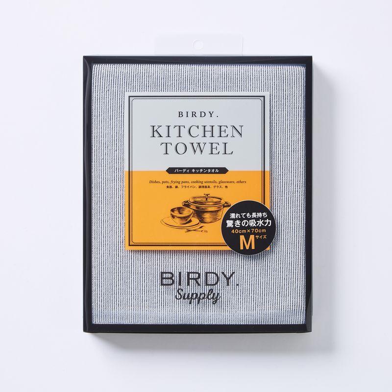 BIRDY. Supply キッチンタオル