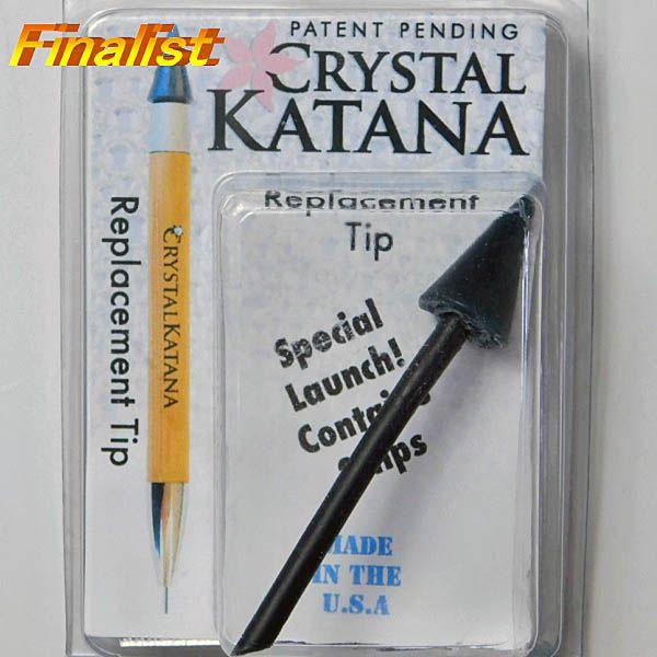 クリスタルカタナ 替えチップ新型 CRYSTAL KATANA NEW