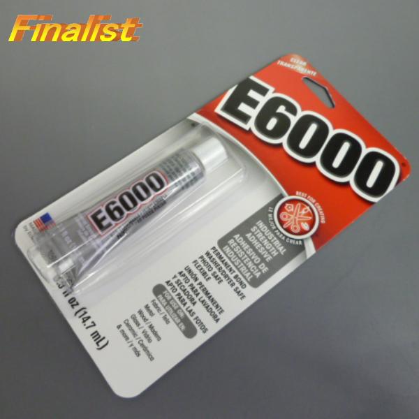 E6000 接着剤 0.5oz チップ無し アクセサリーボンド スワロフスキー用接着剤  クリックポストで発送