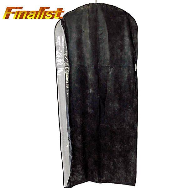 衣類カバー ドレスカバー 135cm 黒 クリアー/不織布黒 社交ダンス