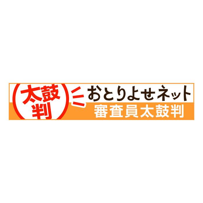 軽井沢プリンジャム
