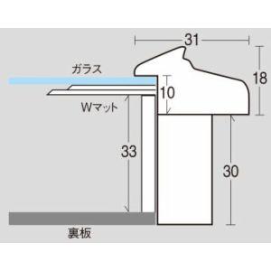 ボックス額 sf310-5×6g