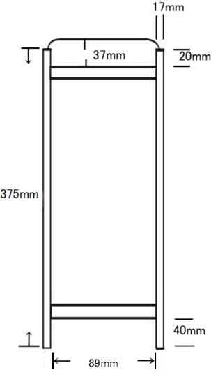 トールペイントご自分で描く図案付白木素材セット コード・ソケット(ビス2本)・スイッチ・電球・和紙5枚付き  cwk-255 行燈細長 川瀬の鳥