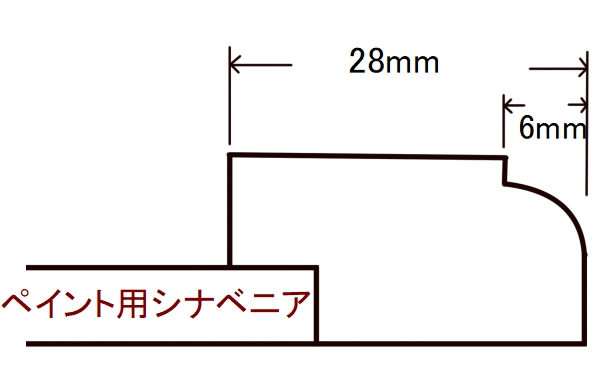 cw-569 薄型ペイント用額縁 220×280