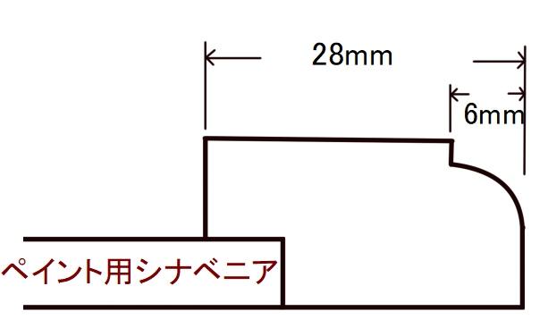 cw-398 薄型ペイント用額縁 280×430