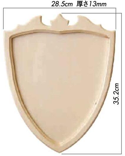 フレーム エンブレムフレームA  543-8228 背板固定タイプ