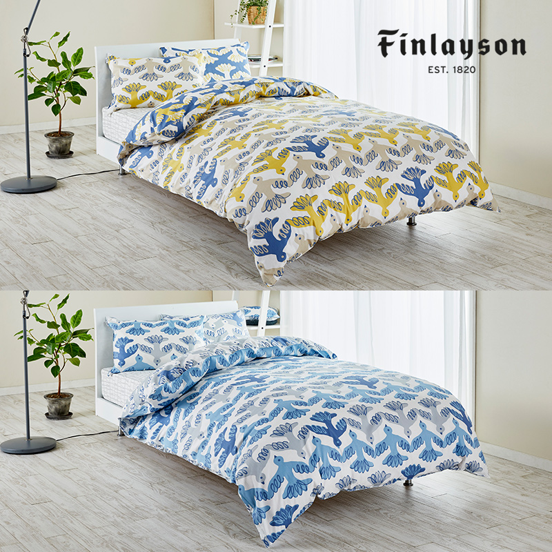 掛け布団カバー ダブル 190×210cm MUUTTO | フィンレイソン Finlayson