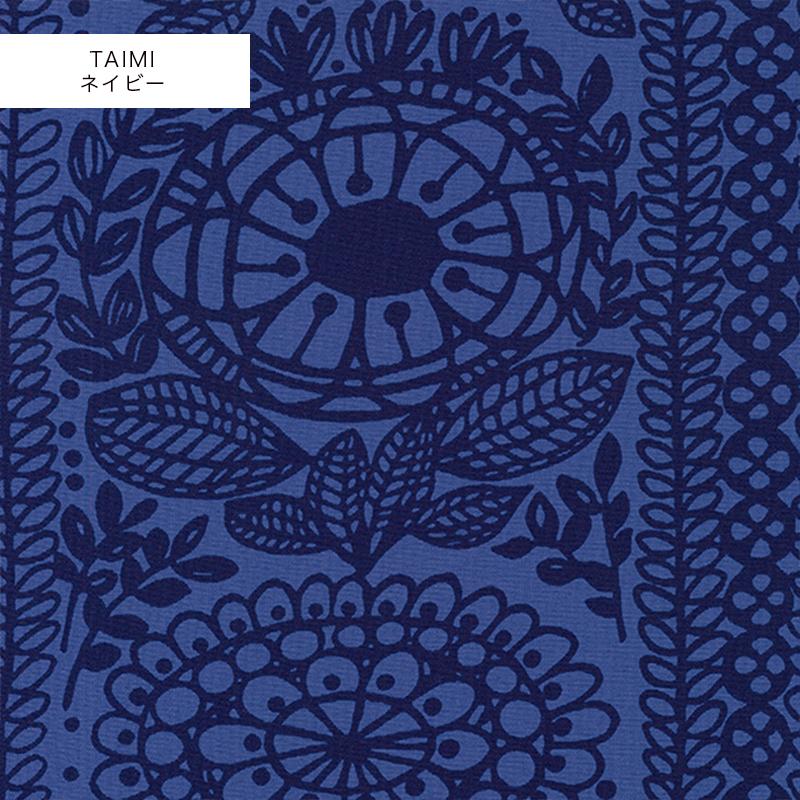 カーテン 2枚入 1枚サイズ 100×200cm【受注生産商品:納期2週間〜】 | フィンレイソン Finlayson