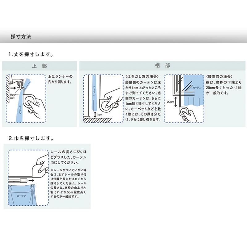 カーテン 2枚入 1枚サイズ 100×178cm【受注生産商品:納期2週間〜】 | フィンレイソン Finlayson