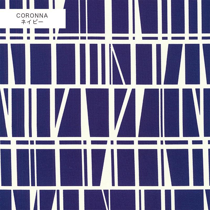 カーテン 2枚入 1枚サイズ 100×135cm【受注生産商品:納期2週間〜】 | フィンレイソン Finlayson