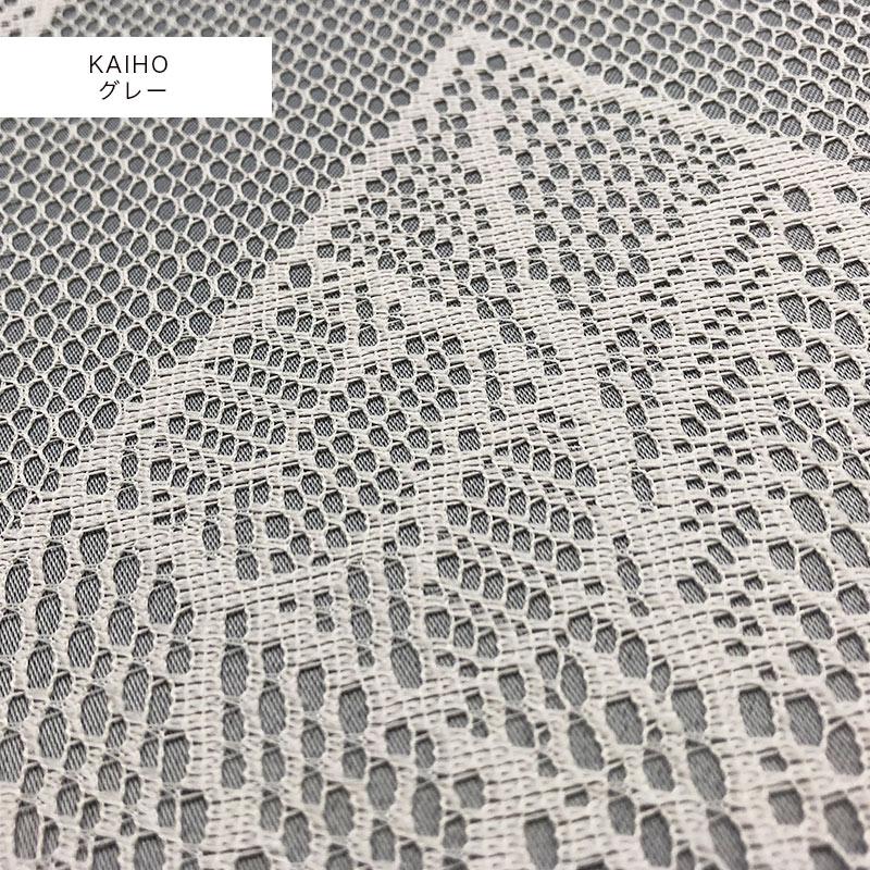 遮光カーテン 2枚入 1枚サイズ 100×135cm レーシーシャット【受注生産商品:納期2週間〜】 | フィンレイソン Finlayson
