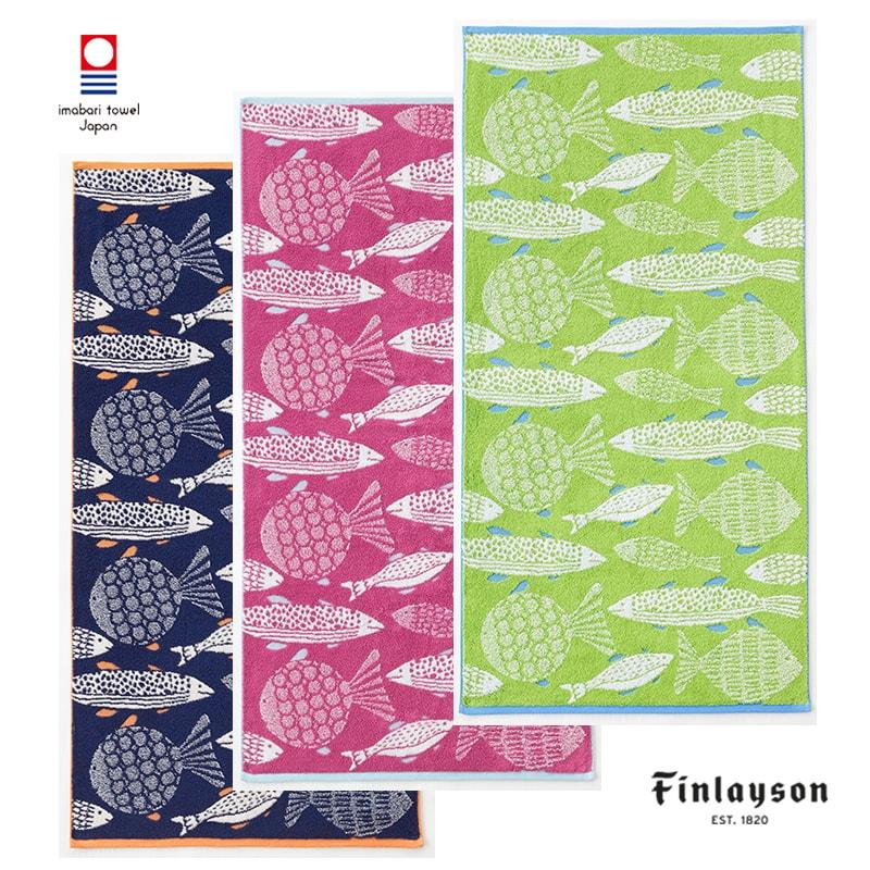 今治バスタオル カラユート | Finlayson フィンレイソン