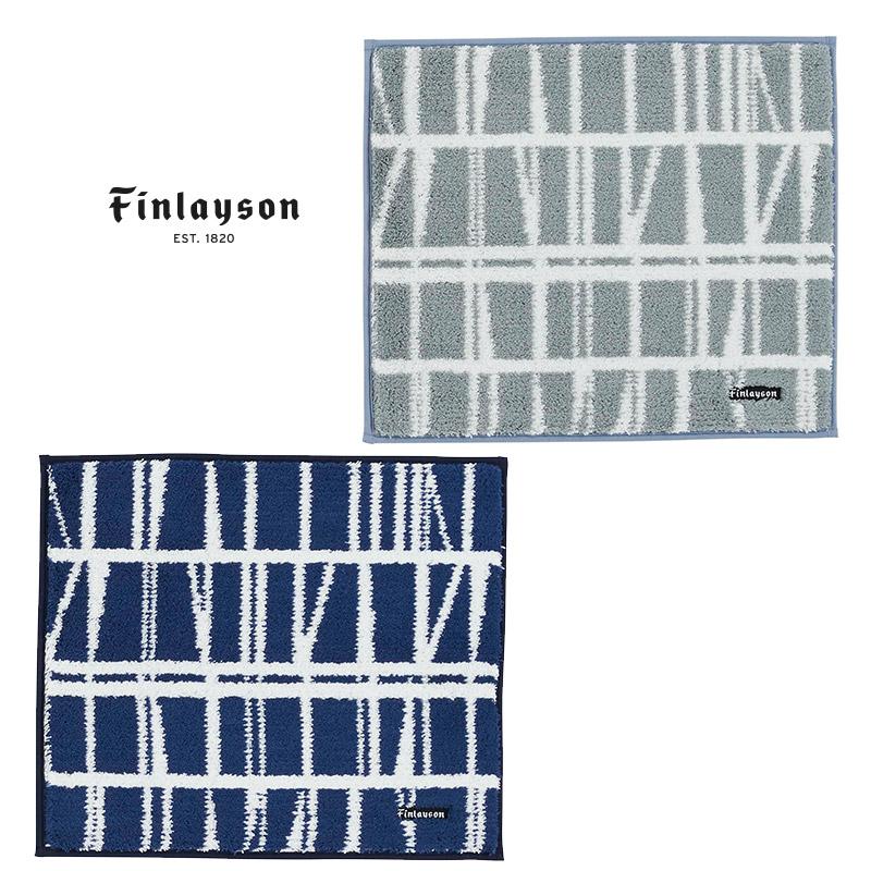 バスマット CORONNA W60×H50cm | Finlayson(フィンレイソン)