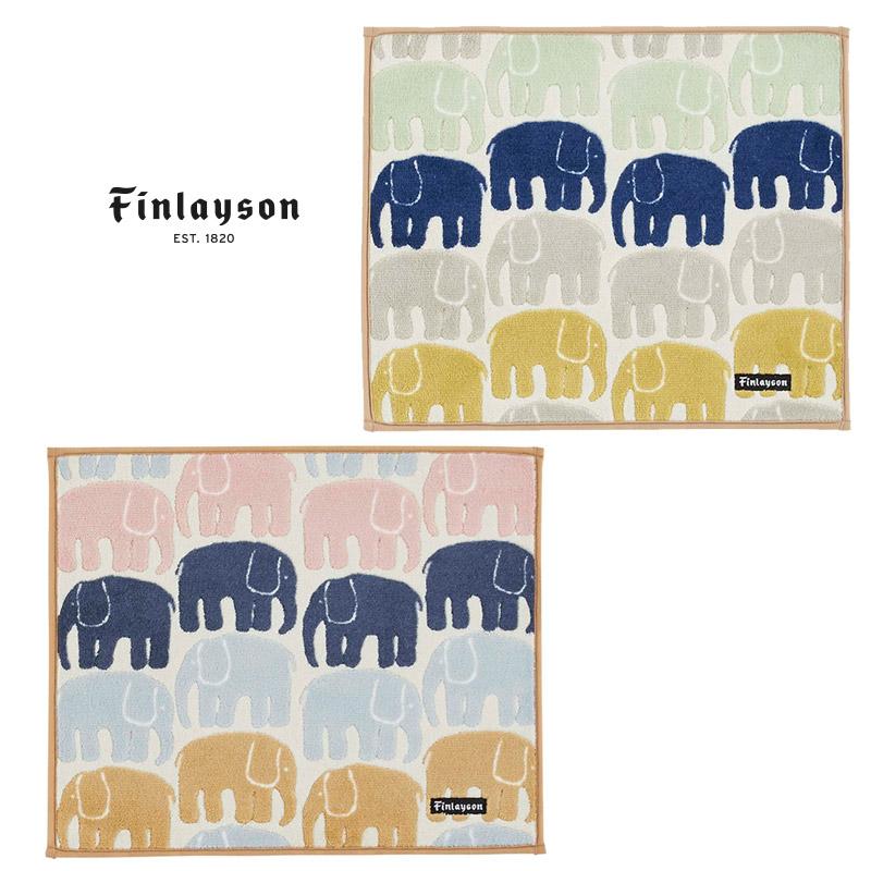 バスマット エレファンティ W60×H50cm | Finlayson(フィンレイソン)