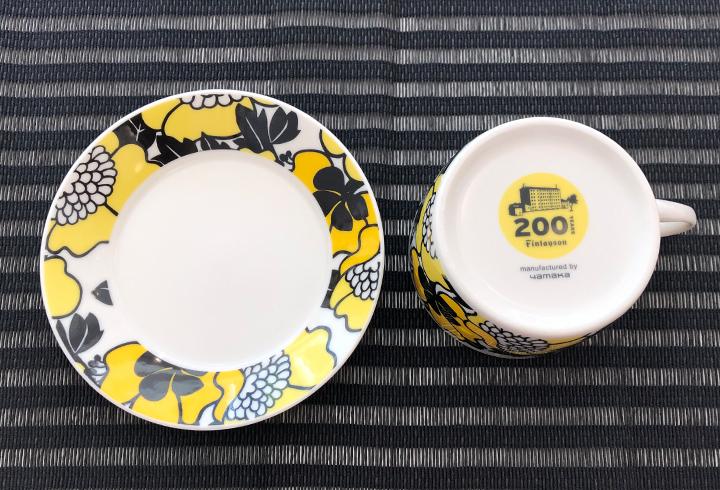 200周年記念デザイン 13.5cmプレート ANNUKKA | フィンレイソン Finlayson